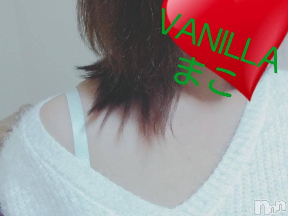 松本デリヘルVANILLA(バニラ) まこ(20)の1月28日写メブログ「出勤終了しました(´∀`)」