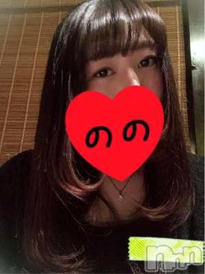 松本デリヘルSECRET SERVICE 松本店(シークレットサービスマツモトテン) のの◆美乳美少女(20)の4月16日写メブログ「出勤します(´-`)」