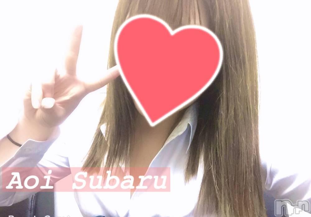 長野デリヘルOLプロダクション(オーエルプロダクション) 葵 すばる(23)の4月3日写メブログ「さっぱりん(≧▽≦)?」