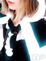 新潟駅前メンズエステAroma Luana(アロマルアナ) 滝沢 まいの12月17日写メブログ「出勤日」