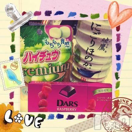 長野デリヘルl'amour~ラムール~(ラムール) ももか(25)の12月22日写メブログ「嬉しい~♡」