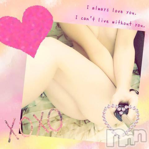 長野デリヘルl'amour~ラムール~(ラムール) ももか(25)の2月2日写メブログ「いつもありがとう!」