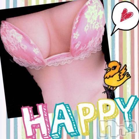 長野デリヘルl'amour~ラムール~(ラムール) ももか(25)の2月14日写メブログ「バレンタイン☆」