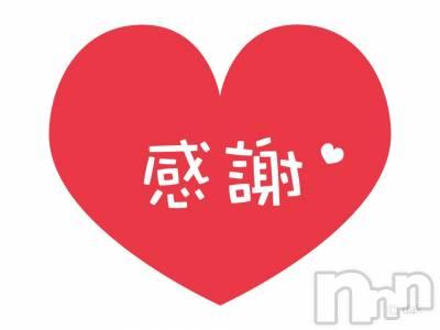 新潟駅前メンズエステoneness(ワンネス) みくの10月13日写メブログ「きょうは、、」