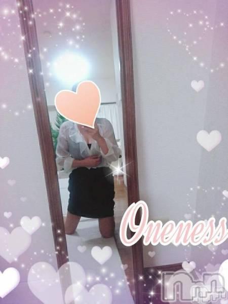 新潟駅前メンズエステoneness(ワンネス) めぐはの3月3日写メブログ「誘惑」