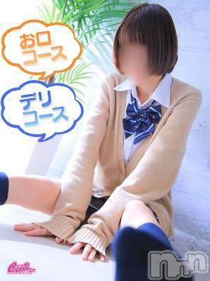 かえで(20) 身長156cm、スリーサイズB78(B).W55.H78。新潟手コキ CECIL新潟店在籍。