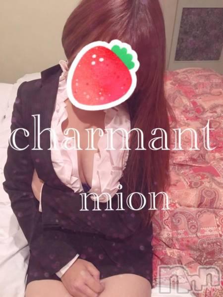 新潟デリヘルCharmant(シャルマン) みおん(21)の3月14日写メブログ「14日お礼☺︎リピ様」