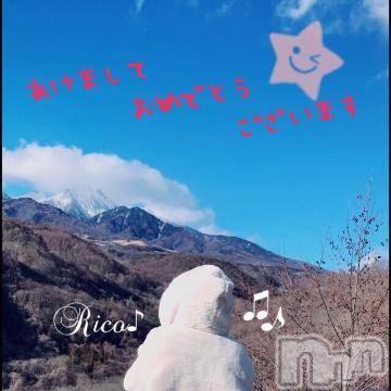 新年スタート(*´꒳`*)♪