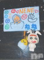新潟秋葉区ガールズバーCafe&Bar Place(カフェアンドバープレイス) ねねの3月26日写メブログ「おにゅう!」