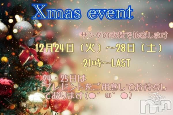 中込スナックAMUSEMENT PUB maribu(アミューズメントパブ マリブ) (23)の2019年12月16日写メブログ「クリスマスイベント」