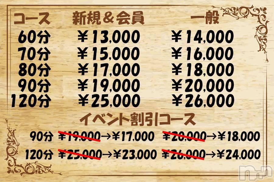 松本デリヘル(エクスタシー)の2018年7月21日お店速報「【長野県育ちの女性を採用】」