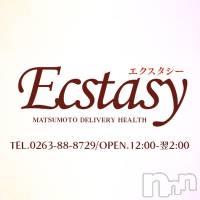 松本デリヘル ECSTASY(エクスタシー)の10月12日お店速報「≪Ecstasy~第4章~≫」