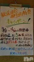 権堂スナックKiara(キアラ) ともみの3月15日写メブログ「歓送迎会ご予約大歓迎!」