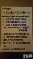 権堂スナックKiara(キアラ) ともみの5月27日写メブログ「今日はハッピーマンデー!」