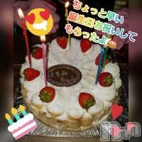 権堂スナックKiara(キアラ) ともみの8月14日写メブログ「誕生日お祝い」