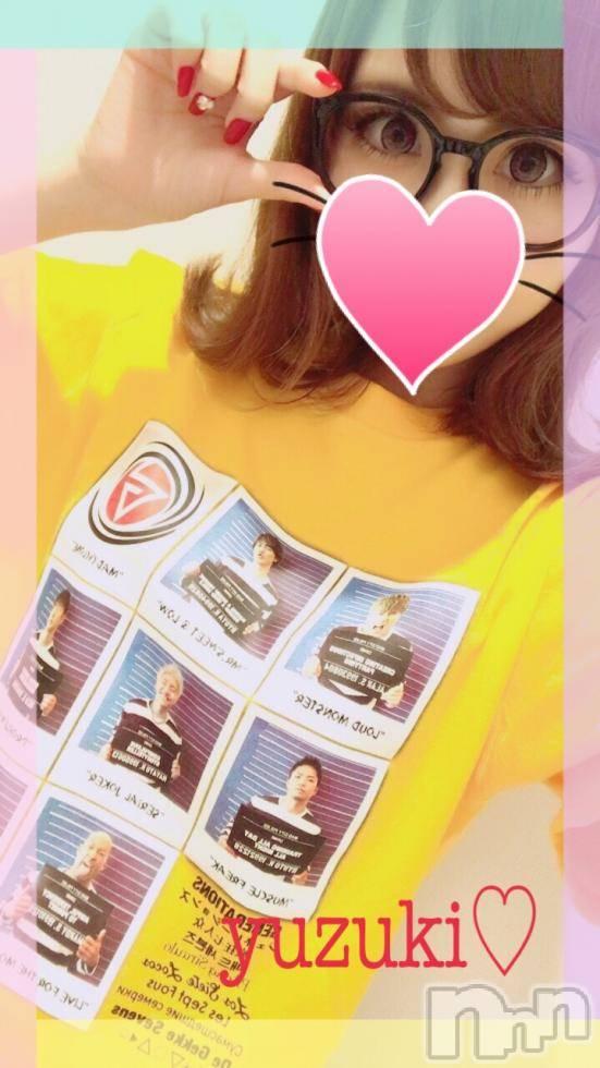 上田デリヘルBLENDA GIRLS(ブレンダガールズ) ゆずき☆激エロ(22)の10月18日写メブログ「利き、、??♥」