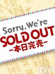 新潟デリヘルNiCHOLA(ニコラ)の11月13日お店速報「【満員御礼】いつもありがとうございます。」