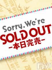 新潟デリヘルNiCHOLA(ニコラ)の7月18日お店速報「【満員御礼】いつもありがとうございますm(__)m」