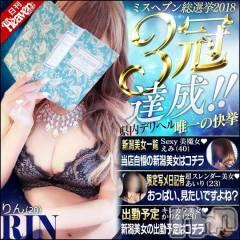 新潟デリヘルNiCHOLA(ニコラ)の4月5日お店速報「本日遊べるおススメの女の子」