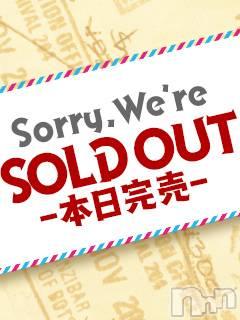 新潟デリヘル(ニコラ)の2020年3月18日お店速報「【満員御礼】いつもありがとうございますm(__)m」