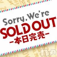 新潟デリヘル NiCHOLA(ニコラ)の5月24日お店速報「満員御礼ありがとうございます」