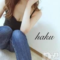 新潟デリヘル NiCHOLA(ニコラ)の4月17日お店速報「ルックス☆性格💮の【ハクさん】空き枠ございます(^^)」