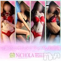 新潟デリヘル NiCHOLA(ニコラ)の3月19日お店速報「奇跡の新潟美女たちが集う店新人続々入店」