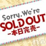新潟デリヘル NiCHOLA(ニコラ)の10月21日お店速報「【満員御礼】いつもありがとうございますm(__)m 」