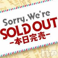 新潟デリヘル NiCHOLA(ニコラ)の10月25日お店速報「満員御礼ありがとうございます✨」