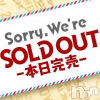 新潟デリヘル NiCHOLA(ニコラ)の3月28日お店速報「満員御礼ありがとうございます」