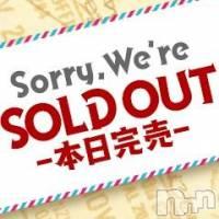 新潟デリヘル NiCHOLA(ニコラ)の10月18日お店速報「満員御礼ありがとうございます」