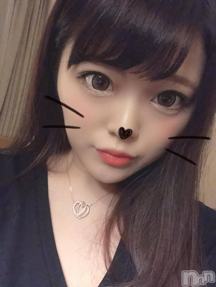 長岡デリヘルROOKIE(ルーキー) 新人☆きらり(21)の11月16日写メブログ「暇なのだ」