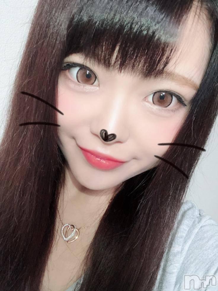 長岡デリヘルROOKIE(ルーキー) 新人☆きらり(21)の11月17日写メブログ「あともう少し」