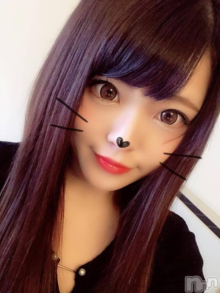 長岡デリヘルROOKIE(ルーキー) 新人☆きらり(21)の2月11日写メブログ「出勤しまーす!」