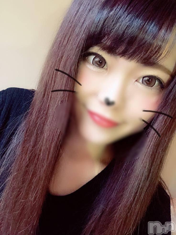 長岡デリヘルROOKIE(ルーキー) 新人☆きらり(21)の2月12日写メブログ「ちょこっと」