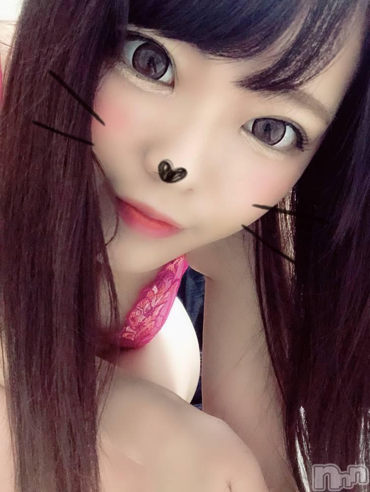長岡デリヘルROOKIE(ルーキー) 新人☆きらり(21)の4月5日写メブログ「お知らせ」