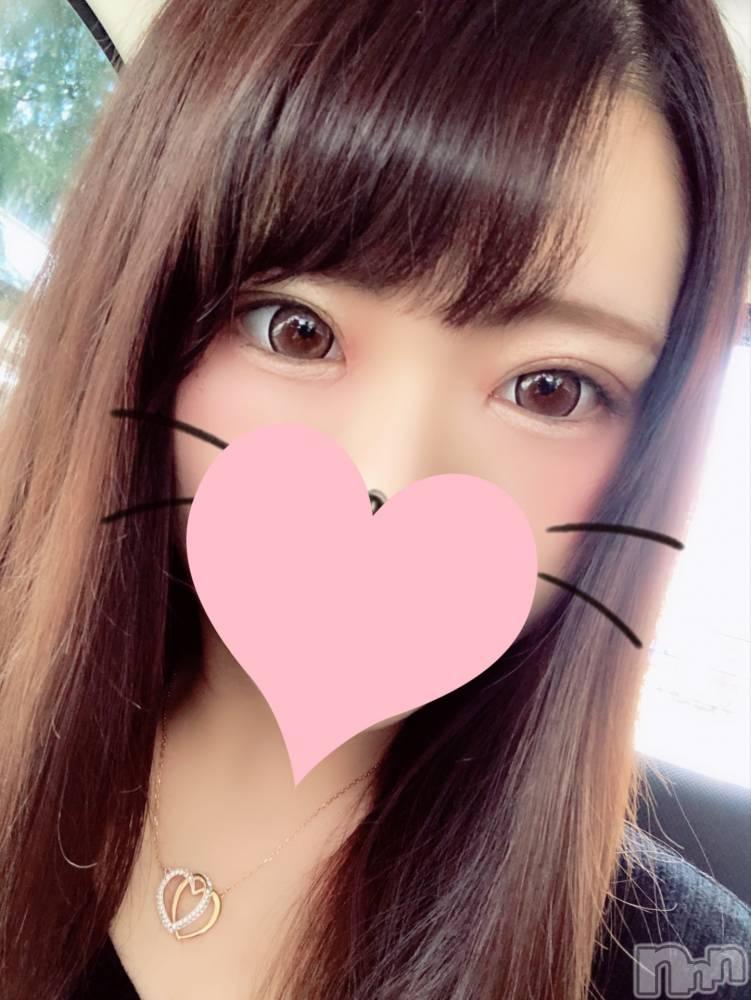 長岡デリヘルROOKIE(ルーキー) 新人☆きらり(21)の4月9日写メブログ「17時過ぎから」