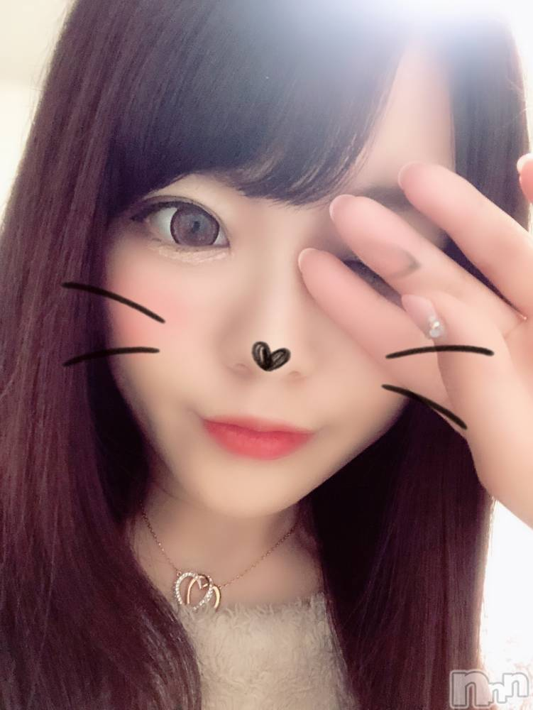 長岡デリヘルROOKIE(ルーキー) 新人☆きらり(21)の4月10日写メブログ「うぃんく」