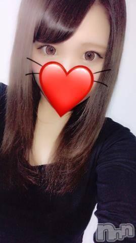 長岡デリヘルROOKIE(ルーキー) 新人☆きらり(21)の2月15日写メブログ「おはようございます!」