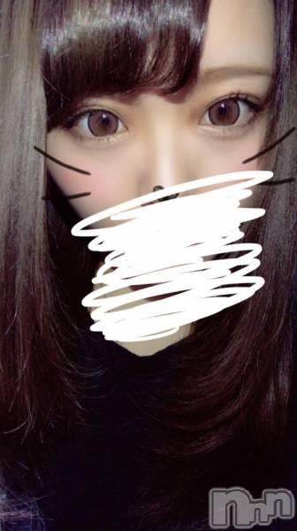 長岡デリヘルROOKIE(ルーキー) 新人☆きらり(21)の2月17日写メブログ「ありがとうございました!」