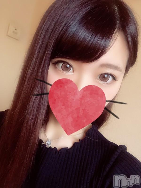 長岡デリヘルROOKIE(ルーキー) 新人☆きらり(21)の2019年8月29日写メブログ「出勤しました!」