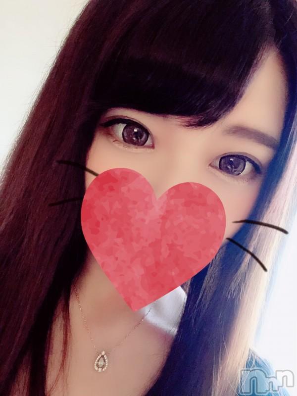 長岡デリヘルROOKIE(ルーキー) 新人☆きらり(21)の2019年8月30日写メブログ「出勤しました~!」