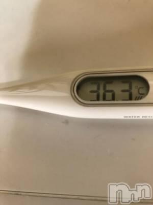 三条デリヘル 激安!!特急グループ三条 奥様 素人(ゲキヤストッキュウグループサンジョウオクサマショロウト) ももか(38)の5月15日写メブログ「今日の体温」