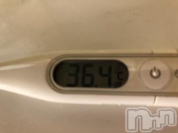三条デリヘル激安!!特急グループ三条 奥様 素人(ゲキヤストッキュウグループサンジョウオクサマショロウト) ももか(38)の2021年4月9日写メブログ「今日の体温」