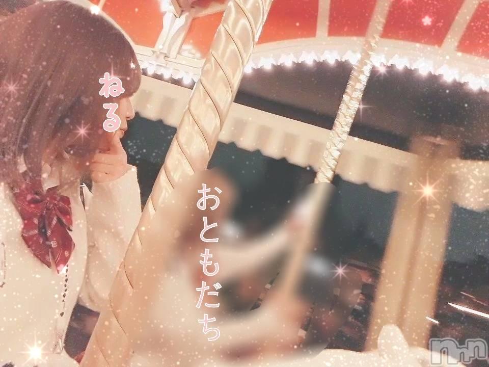新潟デリヘルデイジー ネル ハニカミ娘(21)の10月27日写メブログ「現実の国へ戻りました。」