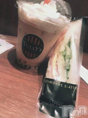 長野ガールズバーCAFE & BAR ハピネス(カフェ アンド バー ハピネス) みさの5月17日写メブログ「お昼ご飯はタリーズです(*´꒳`*)」