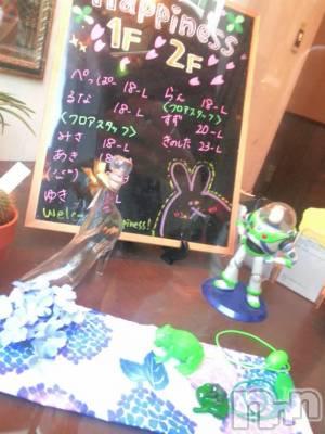 長野ガールズバーCAFE & BAR ハピネス(カフェ アンド バー ハピネス) みさの5月17日写メブログ「梅雨だねーーー(●˃̶͈̀ロ˂̶͈́)੭ꠥ⁾⁾」