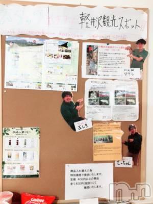 長野ガールズバーCAFE & BAR ハピネス(カフェ アンド バー ハピネス) みさの8月15日写メブログ「ぬくぬくぬくもり」