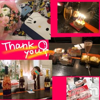 長野ガールズバーCAFE & BAR ハピネス(カフェ アンド バー ハピネス) みさの9月20日写メブログ「うわぁぁあ♡ͥ♡ͦ♡ͮ♡ͤ」