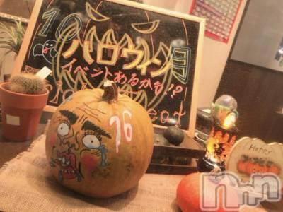長野ガールズバーCAFE & BAR ハピネス(カフェ アンド バー ハピネス) みさの10月15日写メブログ「TrickorTreat」